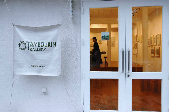tambourin1_550